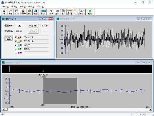 平坦性計測・解析装置 レーザ・プロファイラ| 東京計器株式会社